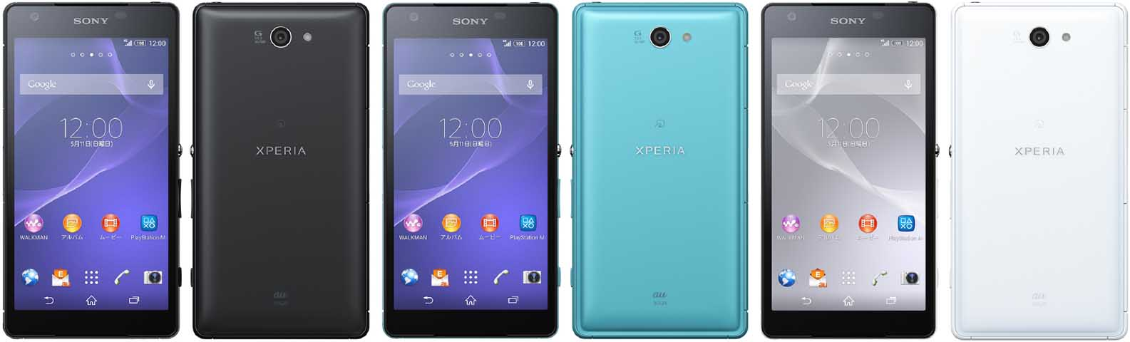 XperiaZL2ベースのコピー