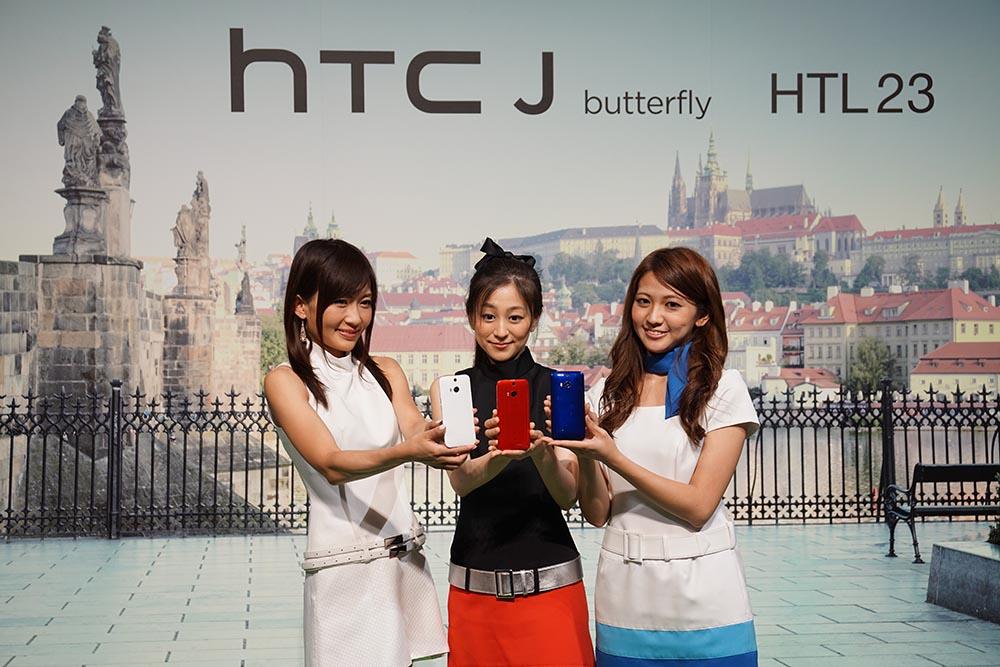HTC発表会NEWS用画像1