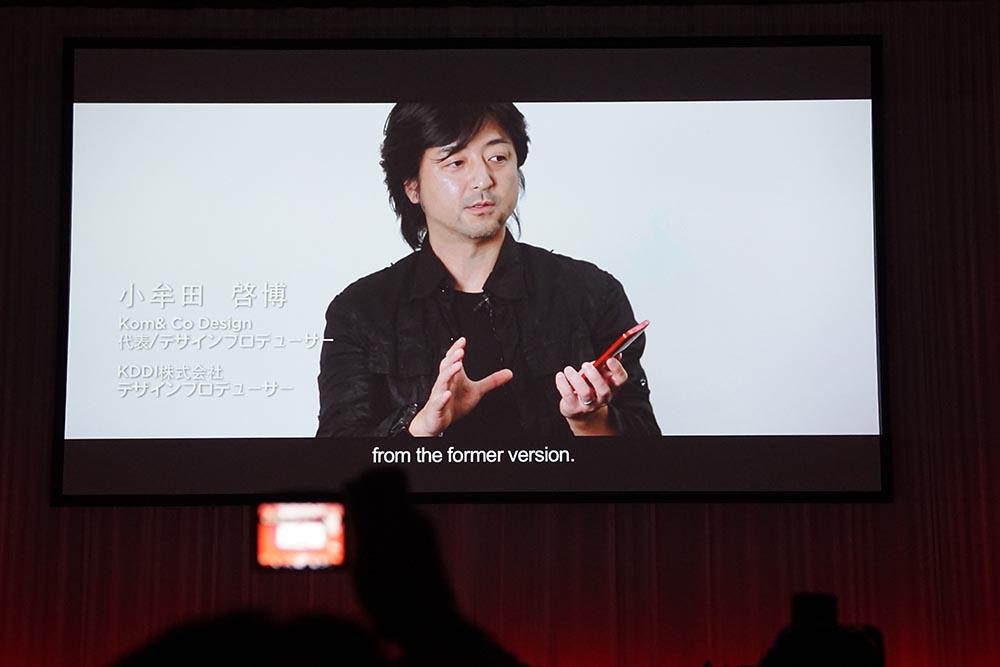 HTC発表会NEWS用画像2