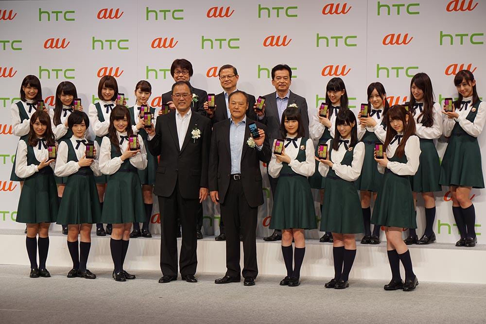 HTC発表会NEWS用画像3