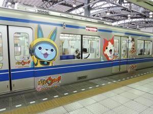 2015_miumiu_youkaiL02