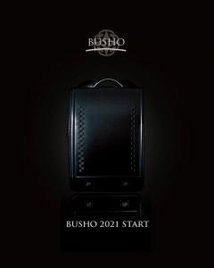 BUSHO2021黒背景黒